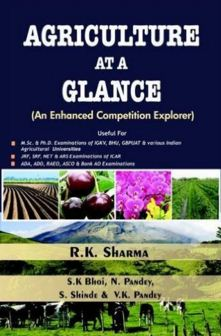 Books for agriculture entrance exam 2020